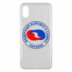 Чехол для Xiaomi Mi8 Pro Федерация Боевого Самбо Украина - FatLine