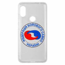 Чехол для Xiaomi Redmi Note 6 Pro Федерация Боевого Самбо Украина - FatLine