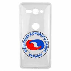 Чехол для Sony Xperia XZ2 Compact Федерация Боевого Самбо Украина - FatLine