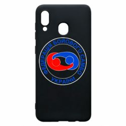 Чохол для Samsung A20 Федерація Бойового Самбо Україна