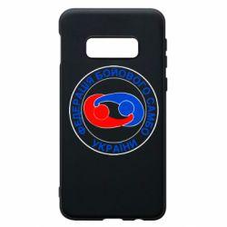 Чохол для Samsung S10e Федерація Бойового Самбо Україна