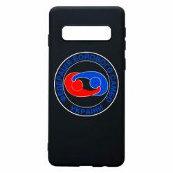 Чохол для Samsung S10 Федерація Бойового Самбо Україна