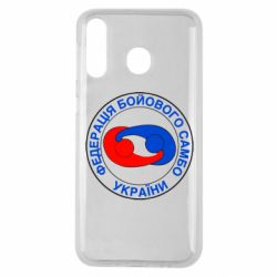 Чохол для Samsung M30 Федерація Бойового Самбо Україна