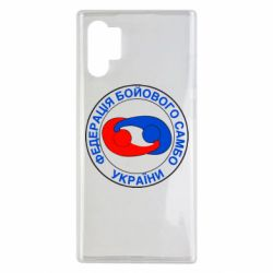 Чохол для Samsung Note 10 Plus Федерація Бойового Самбо Україна