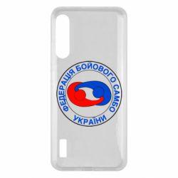 Чохол для Xiaomi Mi A3 Федерация Боевого Самбо Украина