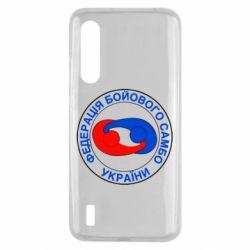 Чехол для Xiaomi Mi9 Lite Федерация Боевого Самбо Украина