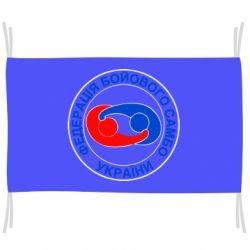 Прапор Федерація Бойового Самбо Україна