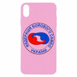Чехол для iPhone X Федерация Боевого Самбо Украина - FatLine