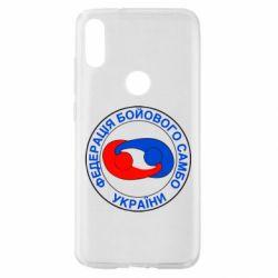 Чохол для Xiaomi Mi Play Федерація Бойового Самбо Україна