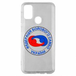 Чохол для Samsung M30s Федерація Бойового Самбо Україна