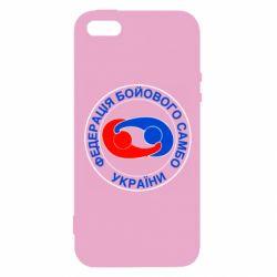 Чехол для iPhone5/5S/SE Федерация Боевого Самбо Украина - FatLine