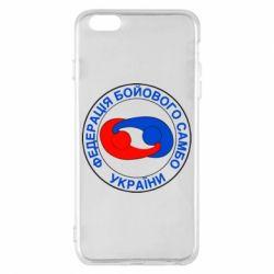 Чехол для iPhone 6 Plus/6S Plus Федерация Боевого Самбо Украина - FatLine