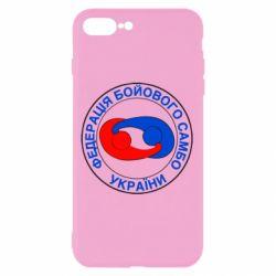 Чехол для iPhone 7 Plus Федерация Боевого Самбо Украина - FatLine