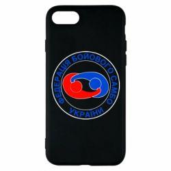 Чехол для iPhone 8 Федерация Боевого Самбо Украина - FatLine