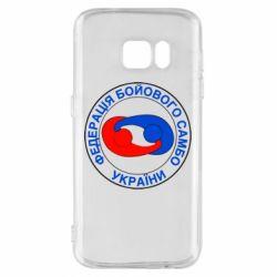 Чехол для Samsung S7 Федерация Боевого Самбо Украина - FatLine