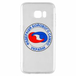 Чехол для Samsung S7 EDGE Федерация Боевого Самбо Украина - FatLine