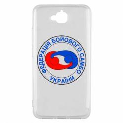 Чехол для Huawei Y6 Pro Федерация Боевого Самбо Украина - FatLine