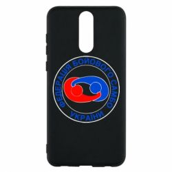 Чехол для Huawei Mate 10 Lite Федерация Боевого Самбо Украина - FatLine
