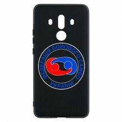 Чехол для Huawei Mate 10 Pro Федерация Боевого Самбо Украина - FatLine