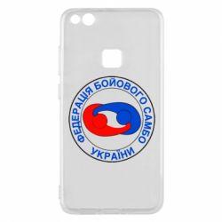 Чехол для Huawei P10 Lite Федерация Боевого Самбо Украина - FatLine