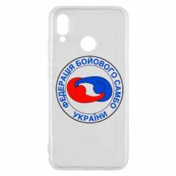 Чехол для Huawei P20 Lite Федерация Боевого Самбо Украина - FatLine