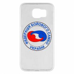 Чехол для Samsung S6 Федерация Боевого Самбо Украина - FatLine