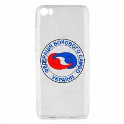 Чехол для Xiaomi Xiaomi Mi5/Mi5 Pro Федерация Боевого Самбо Украина - FatLine