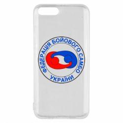 Чехол для Xiaomi Mi6 Федерация Боевого Самбо Украина - FatLine