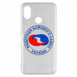 Чехол для Xiaomi Mi8 Федерация Боевого Самбо Украина - FatLine
