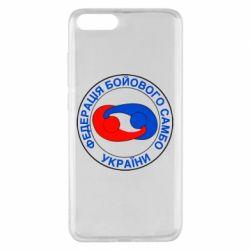 Чехол для Xiaomi Mi Note 3 Федерация Боевого Самбо Украина - FatLine