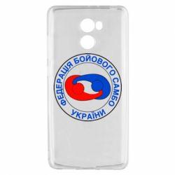 Чехол для Xiaomi Redmi 4 Федерация Боевого Самбо Украина - FatLine