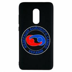 Чехол для Xiaomi Redmi Note 4 Федерация Боевого Самбо Украина - FatLine