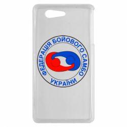 Чехол для Sony Xperia Z3 mini Федерация Боевого Самбо Украина - FatLine