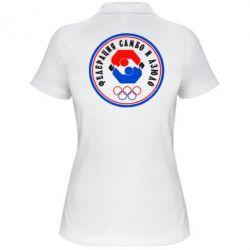 Женская футболка поло Федерация Самбо и Дзюдо - FatLine