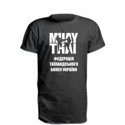 Удлиненная футболка Федерація таїландського боксу України