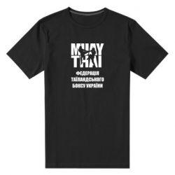 Мужская стрейчевая футболка Федерація таїландського боксу України
