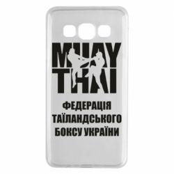 Чехол для Samsung A3 2015 Федерація таїландського боксу України