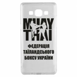 Чехол для Samsung A5 2015 Федерація таїландського боксу України
