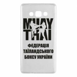 Чехол для Samsung A7 2015 Федерація таїландського боксу України