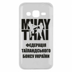 Чехол для Samsung J2 2015 Федерація таїландського боксу України