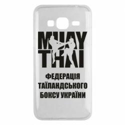 Чехол для Samsung J3 2016 Федерація таїландського боксу України
