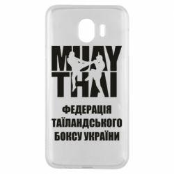 Чехол для Samsung J4 Федерація таїландського боксу України