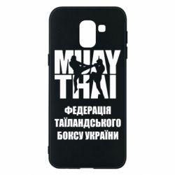 Чехол для Samsung J6 Федерація таїландського боксу України