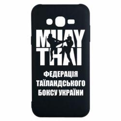 Чехол для Samsung J7 2015 Федерація таїландського боксу України