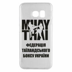 Чехол для Samsung S6 EDGE Федерація таїландського боксу України