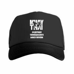 Кепка-тракер Федерація таїландського боксу України
