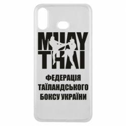 Чехол для Samsung A6s Федерація таїландського боксу України