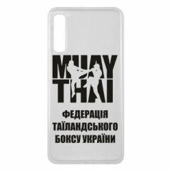 Чехол для Samsung A7 2018 Федерація таїландського боксу України