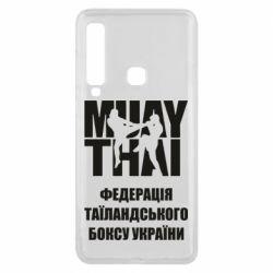 Чехол для Samsung A9 2018 Федерація таїландського боксу України