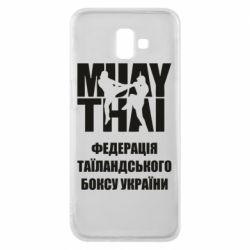 Чехол для Samsung J6 Plus 2018 Федерація таїландського боксу України